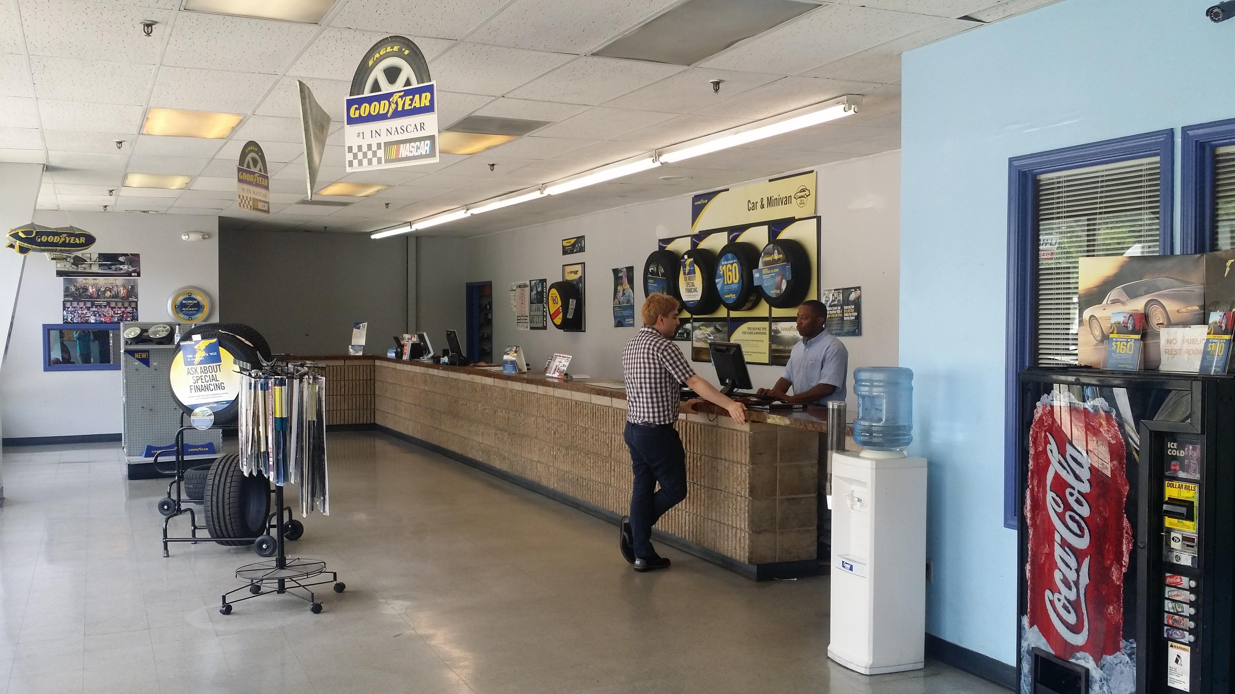 Holt Automotive Center